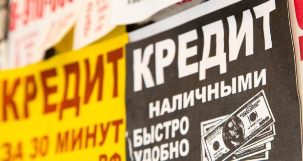 В Севастополе выявлены 19 нелегальных финансовых организаций