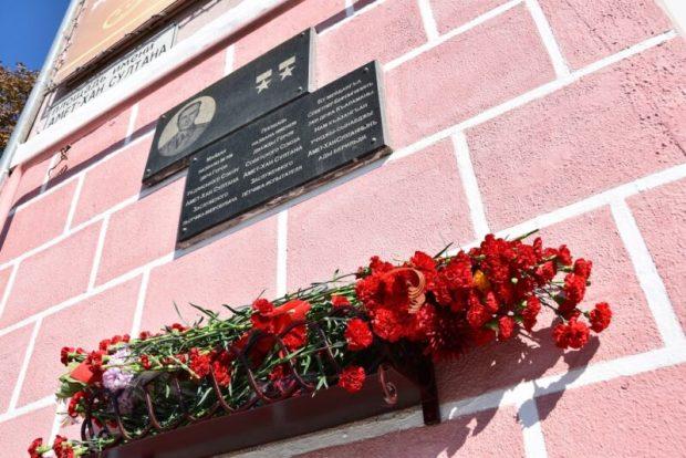 Лётчик от Бога: в Симферополе отметили 99 годовщину со Дня рождения Амет-Хана Султана