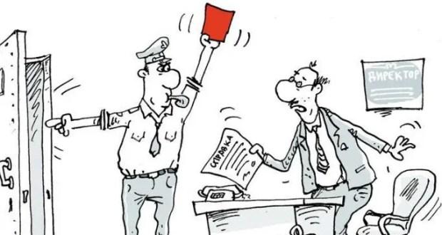 Топ-5 нарушений со стороны работодателя