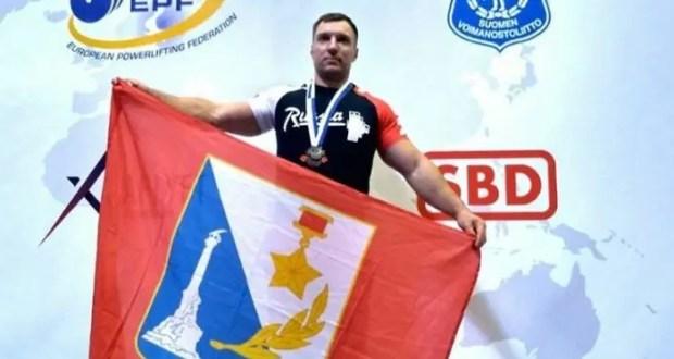 Алексей Назаренко из Севастополя - бронзовый призёр чемпионата Европы по пауэрлифтингу