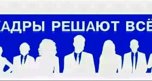 Избраны главы Джанкойской, Белогорской, Красноперекопской и Евпаторийской администраций