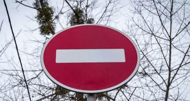 В Симферополе в День народного единства ограничат движение транспорта
