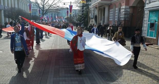 Поздравление Главы Республики Крым Сергея Аксёнова с Днем народного единства