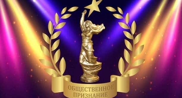 Севастопольский «Доброволец» представляет номинантов премии «Общественное признание»