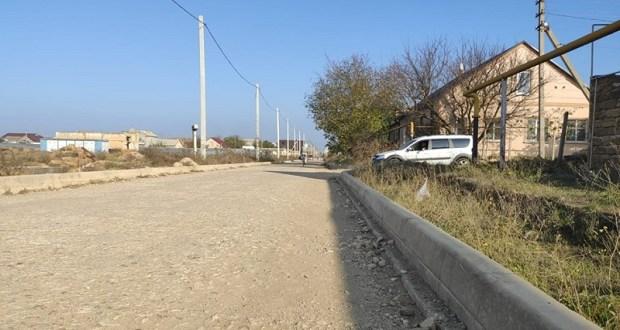 В Евпатории строят новую дорогу
