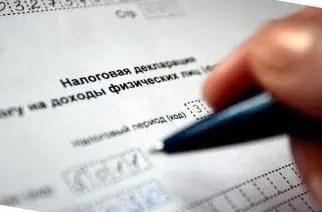 Налоговая служба просит учесть: 6-НДФЛ и 2-НДФЛ доведётся предоставлять по-новому