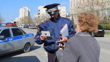 В Евпатории проводят акцию для пешеходов