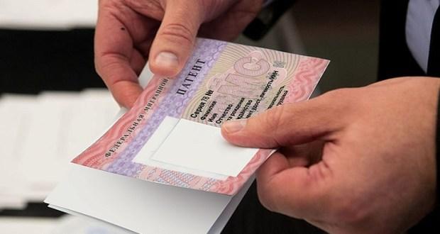 В Севастополе утвердили стоимость трудового патента для иностранцев