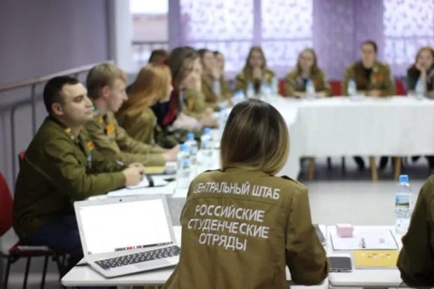 В Крыму проходит Всероссийская школа командных составов студенческих сервисных отрядов