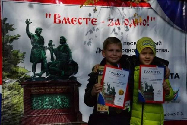 """В Ялте прошёл легкоатлетический забег """"Вместе - за одно!"""""""