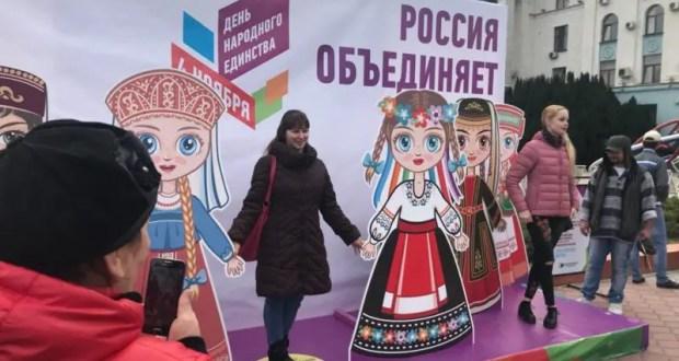 Фестиваль национальной кухни, автопробег, концерт. Как Симферополь отметит День народного единства