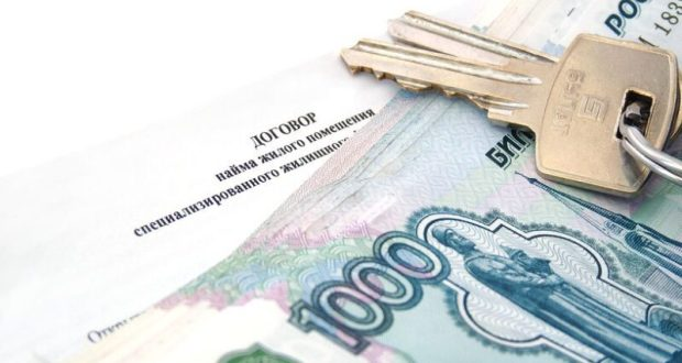 В Симферополе малообеспеченный семьям готовы компенсировать часть расходов на найм жилья