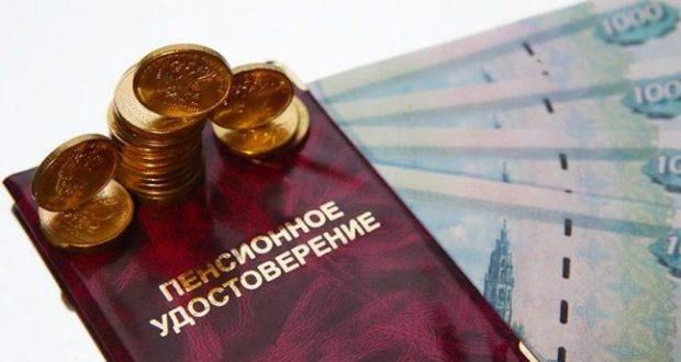ПФР в Севастополе: индексация пенсии после увольнения с работы