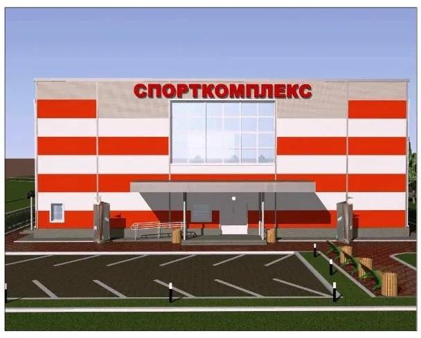 «Спорт - норма жизни»: в Крыму построят новые физкультурно-оздоровительные центры