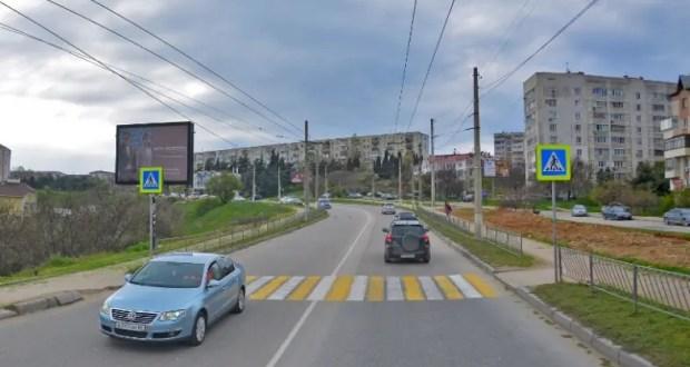 Внимание! В Севастополе на ул. Дмитрия Ульянова изменены условия движения для пешеходов