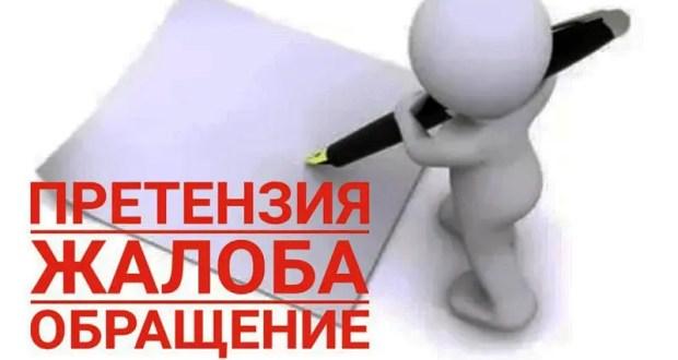 Все обращения в адрес Главы Крыма – подписаны они или нет – будут рассматриваться
