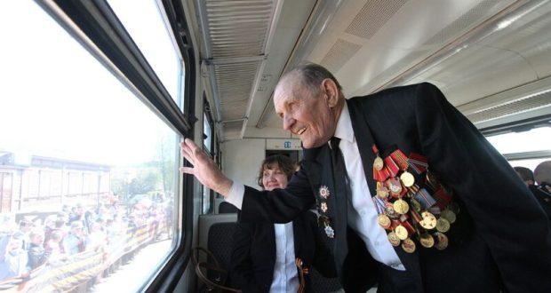 Ветераны поедут в Крым на поезде бесплатно
