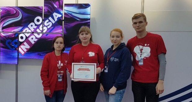 Волонтёры-медики Севастополя участвуют в Международном форуме добровольцев
