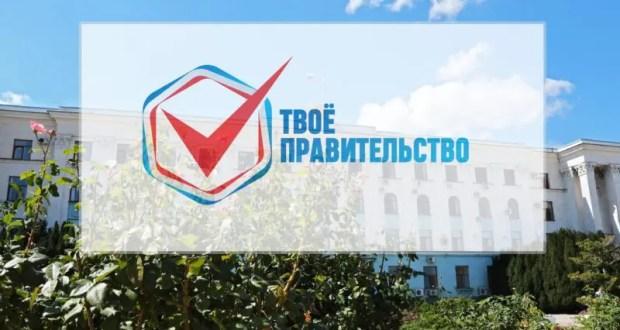 Глава Крыма назначил министров спорта и ЖКХ Республики