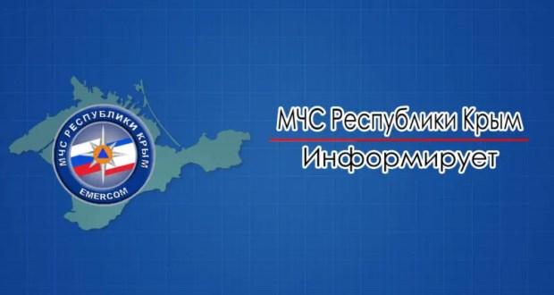 С начала 2019 года в Крыму было зарегистрировано 2 чрезвычайные ситуации муниципального характера