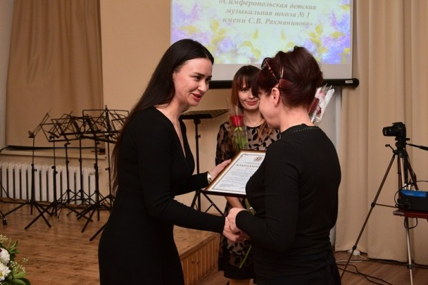 В Симферопольской детской музыкальной школе №1 отметили 110-летний юбилей