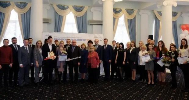 Подведены итоги III Севастопольского регионального конкурса «Профессиональный юрист»