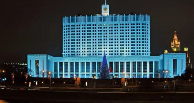 Правительство РФ выделит 5 млрд. рублей на поощрение эффективных управленческих команд в регионах