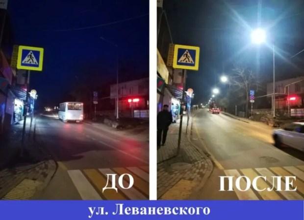 На Северной стороне Севастополя модернизировали сети наружного освещения