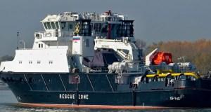 Экипаж нового вспомогательного судна Черноморского флота завершил государственные испытания