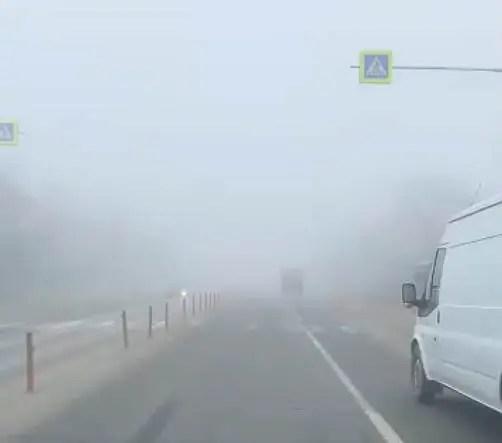 Симферополь окутал густой туман