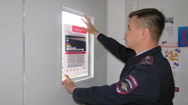 Школы Севастополя ГИБДД обеспечит информационными плакатами по безопасности движения