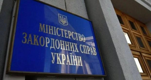 МИД Украины обеспокоен арестом рыбаков в Азовском море