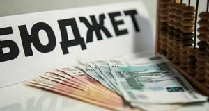 Евпатория – лидер по наполнению доходной части местного бюджета