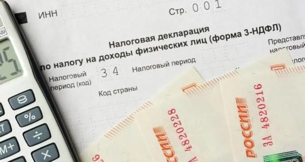 Налоговая служба Севастополя напоминает о декларации доходов, полученных со сдачи в аренду жилья