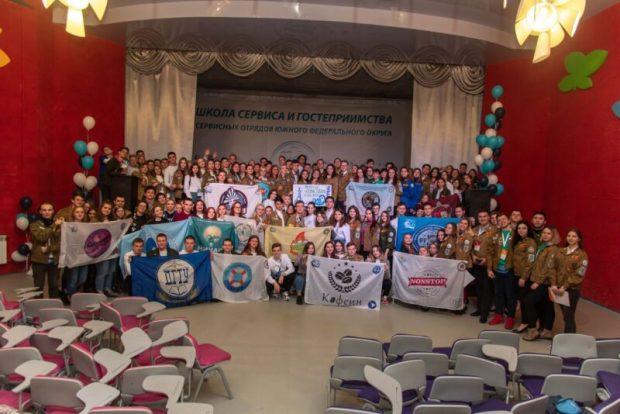 Студенческие отряды Севастополя провели школу сервиса и гостеприимства ЮФО