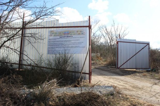 В Севастополе строят новый детский садик