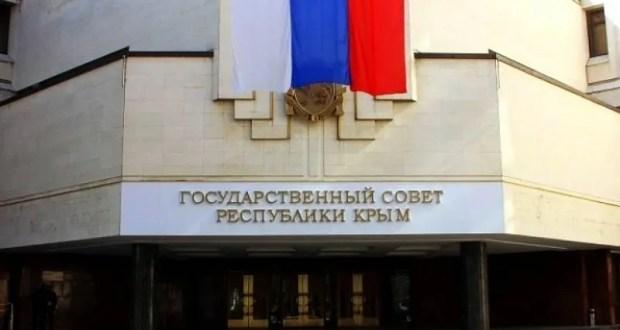 Точку в скандале с «поздравлением ветеранов-блокадников» в Керчи поставил Госсовет Крыма