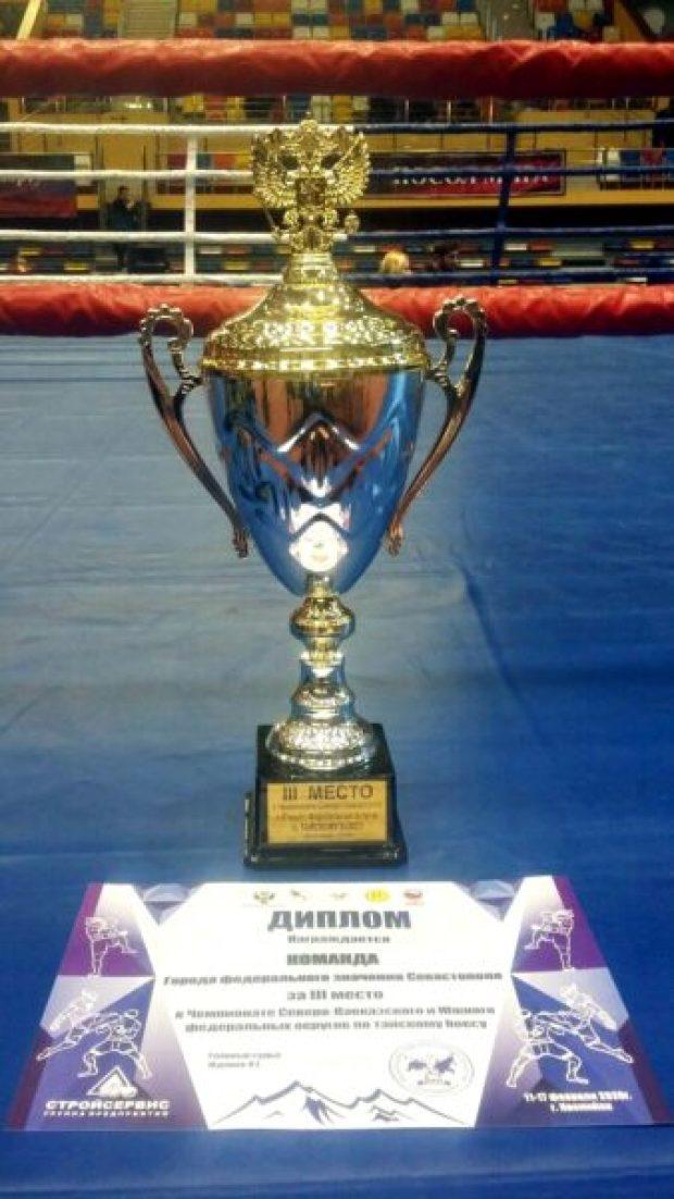 Команда Севастополя в лидерах первенства и чемпионата Северо-Кавказского и Южного округов