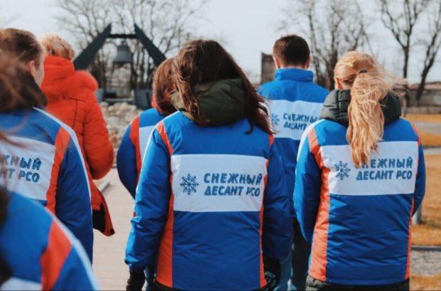 """Акция """"Крымский студенческий десант"""" перешла свой экватор"""