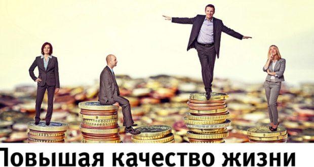 Севастополь вошел в число 20 лучших регионов по качеству жизни