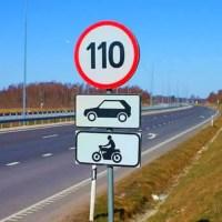 Разрешенная максимальная скорость на трассе «Таврида» составит 110 км/ч