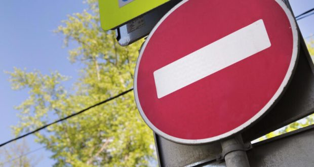 Внимание, 18 марта в Симферополе - ограничение движения по улице Севастопольской