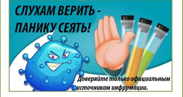 В Крыму нет случаев заболевания коронавирусной инфекцией. Официальные данные