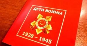 """В Крыму призывают """"изыскать средства"""" для выплат крымчанам, которые относятся к категории """"дети войны"""""""