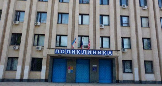 В Керчи открыли отделение медицинской реабилитации