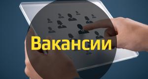 Нет работы? Минкурортов Крыма подготовило список вакансий в санаториях и гостиницах