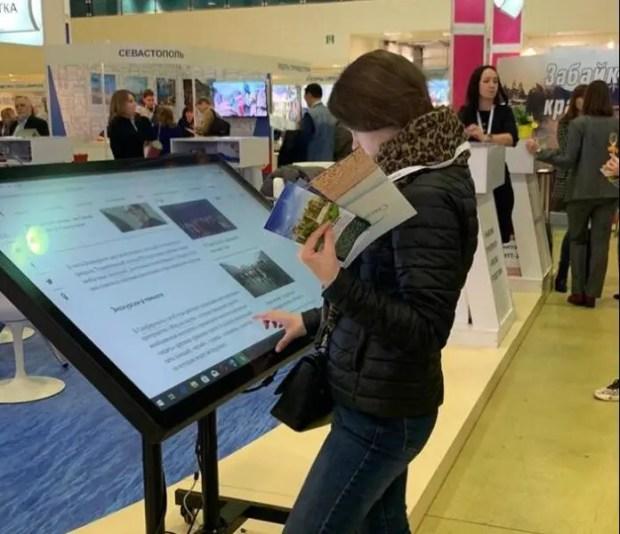 Крым представил свои туристические и рекреационные возможности на выставке «Интурмаркет-2020»