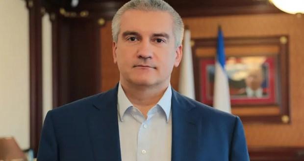 Поздравление Главы Республики Крым с Днем воссоединения Крыма с Россией