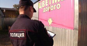 Сотрудники ялтинской полиции выявили хищение крупной партии металлолома из пункта приема