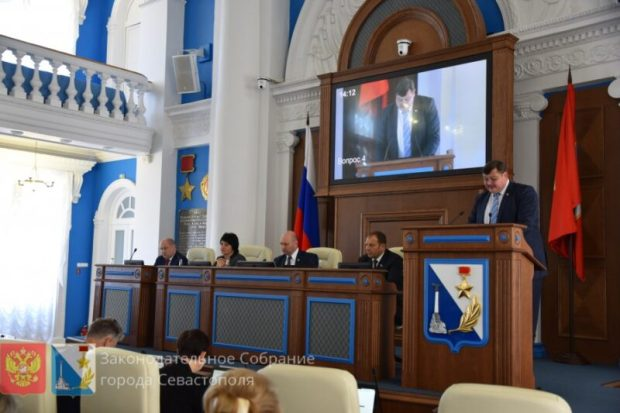 Законодательное Собрание Севастополя поддержало поправки в Конституцию Российской Федерации